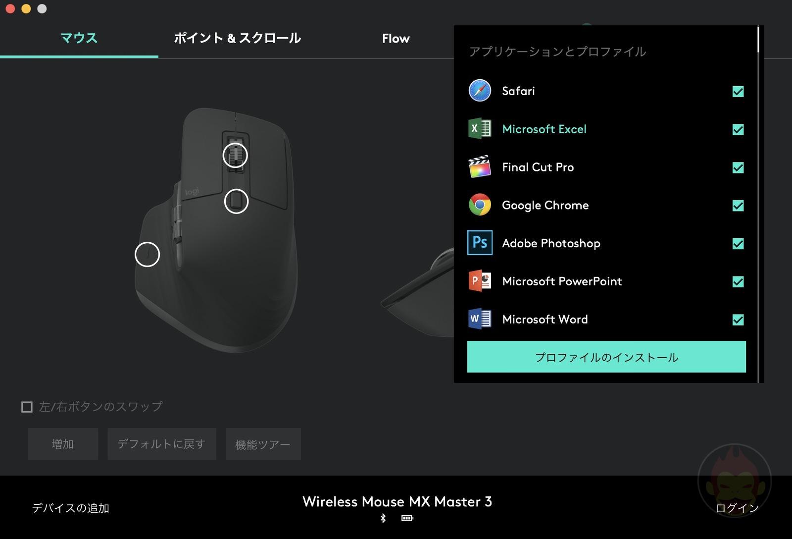 Logi-Options-MX-Master-3-03.jpg