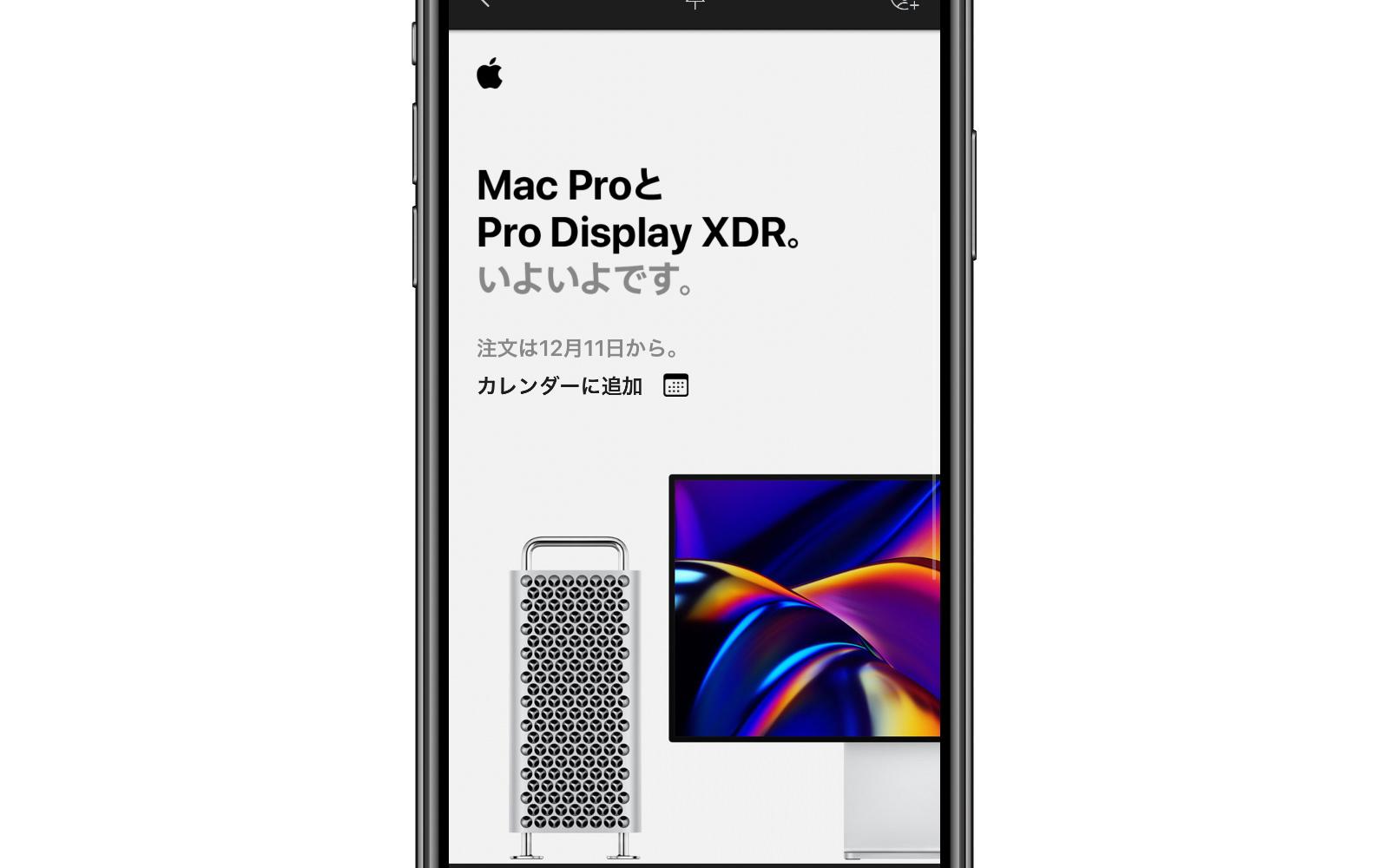 Mac Pro ProDisplayXDR on sale