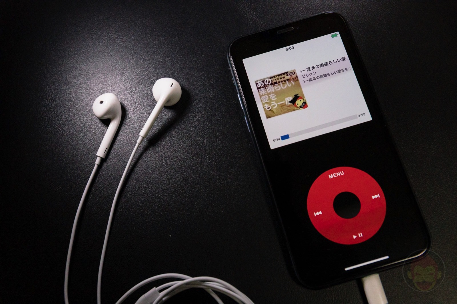 Music App Rewound for iPhone 03