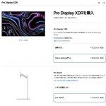 Pro-Display-XDR.jpg