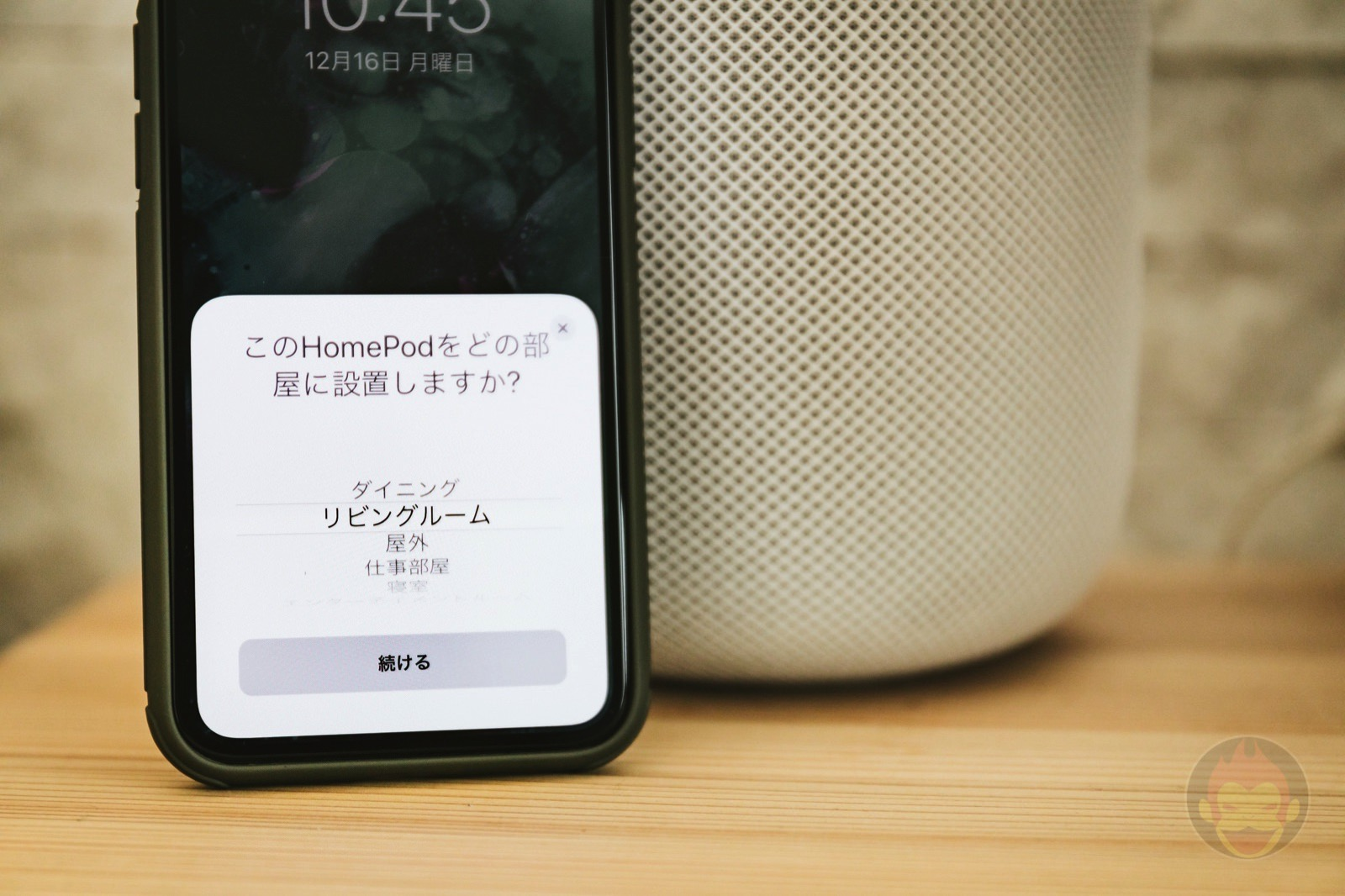 Setting Up the HomePod 02
