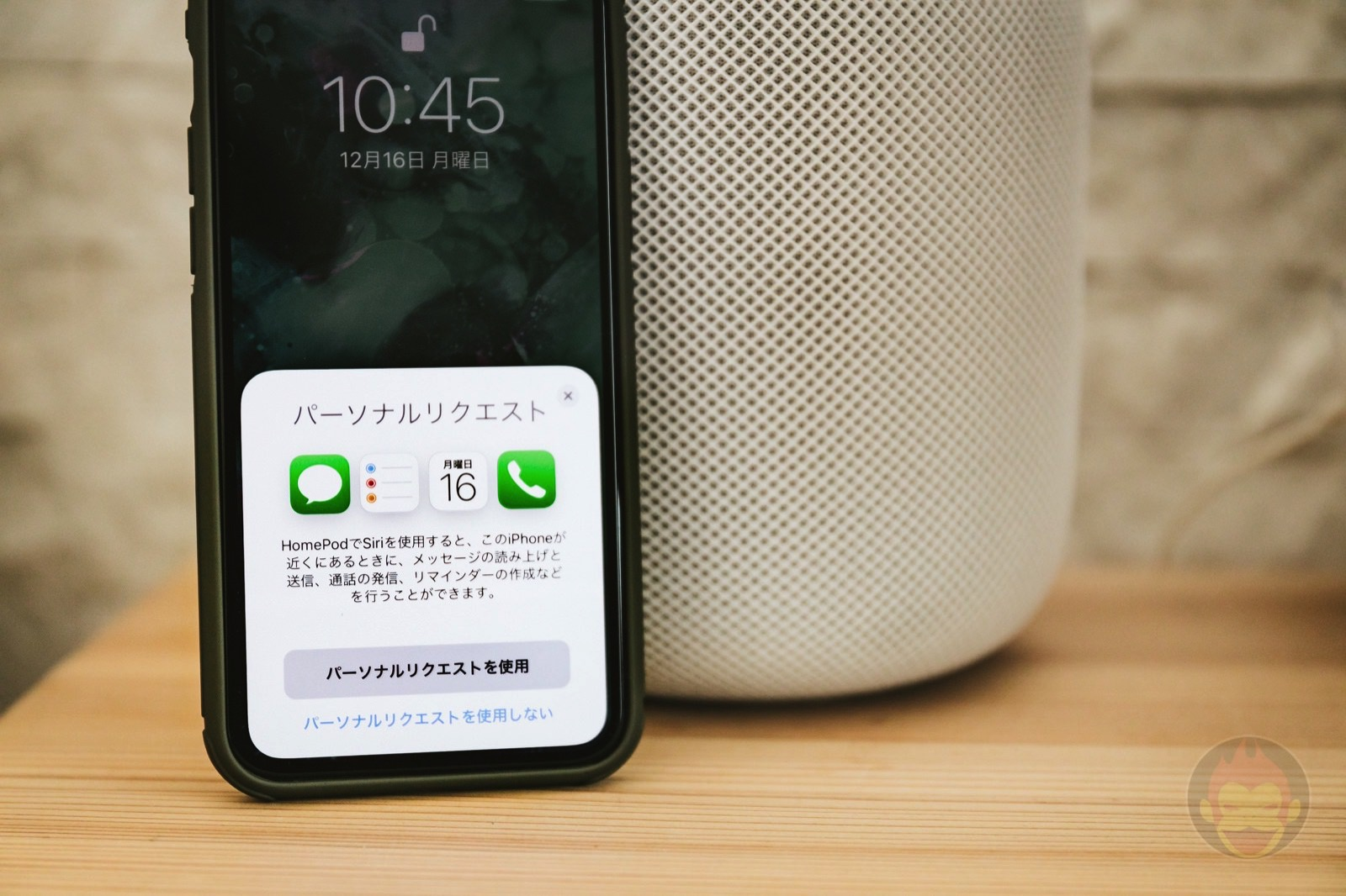 Setting Up the HomePod 03