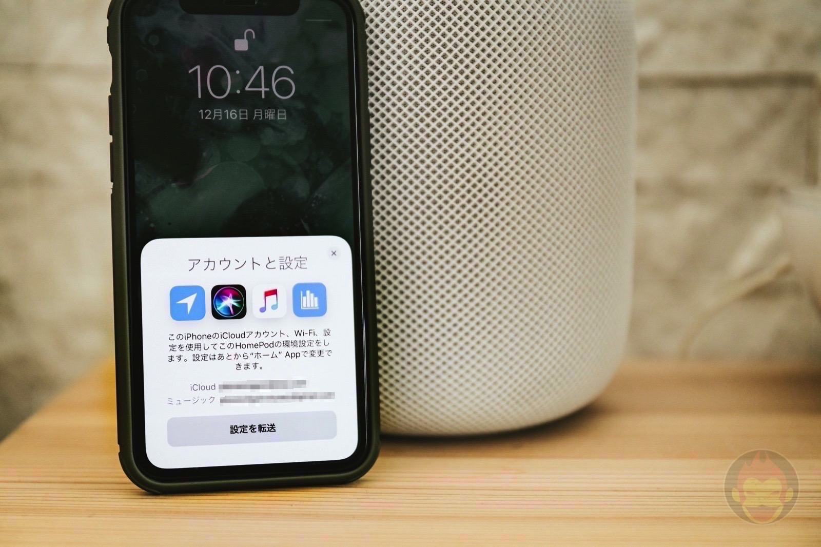 Setting Up the HomePod 04 2