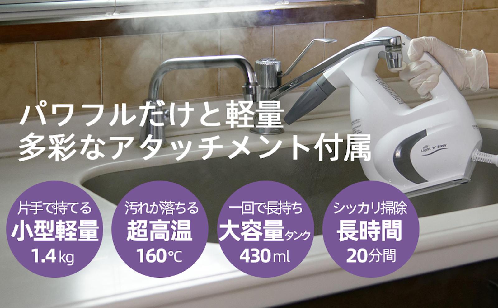 Steamgo-by-LightnEasy-Hand-Mop-Present-campagin-2.jpg