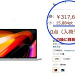 macbook-pro-16inch-on-amazon-zoom.jpg