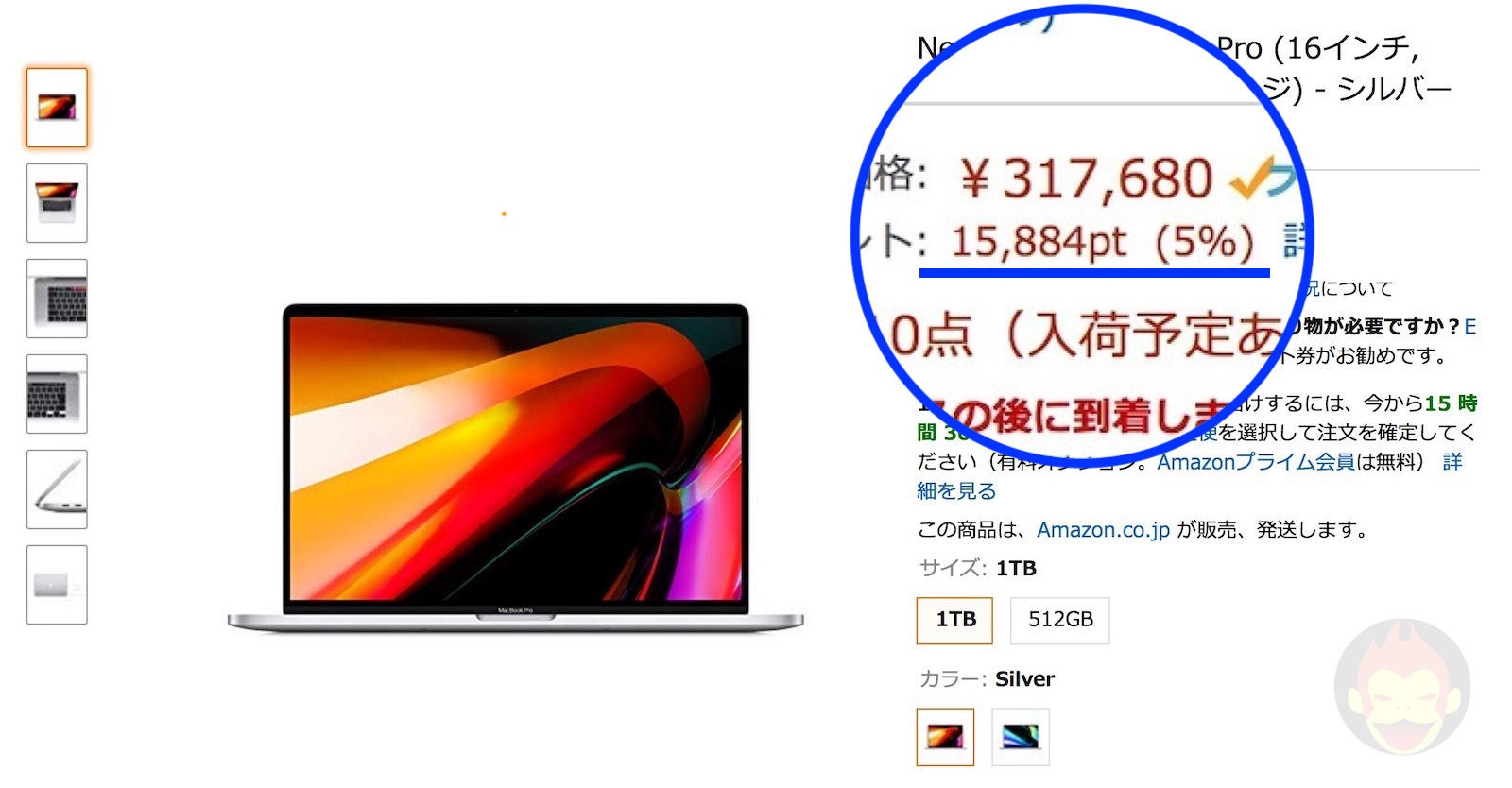 Macbook pro 16inch on amazon zoom