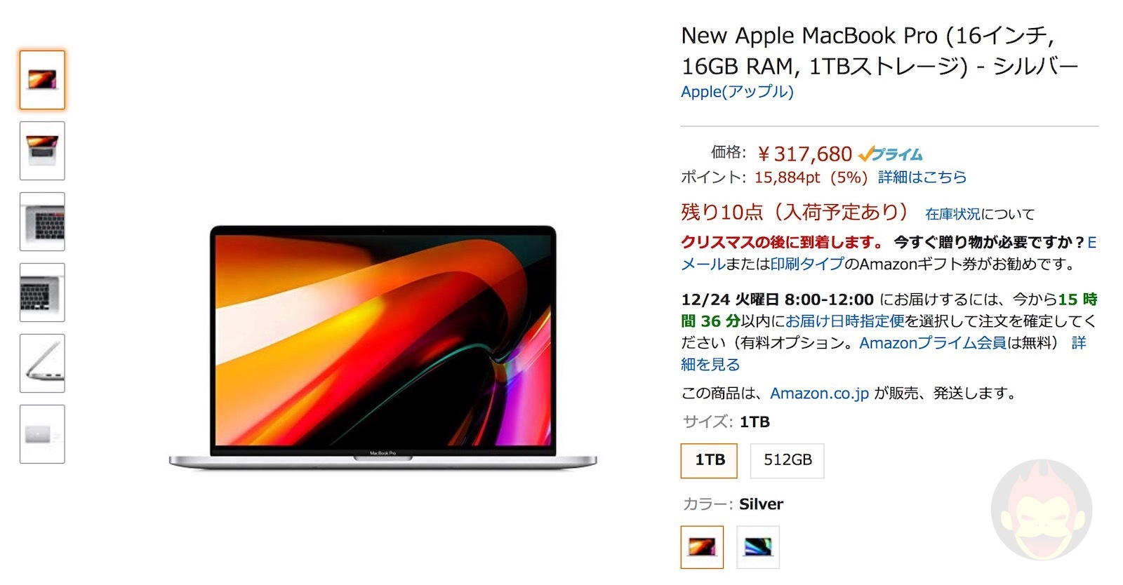 macbook-pro-16inch-on-amazon.jpg