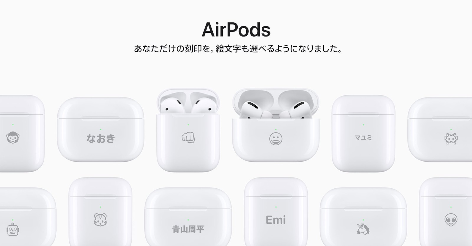 AirPods-Engraving-Emoji-01.jpg