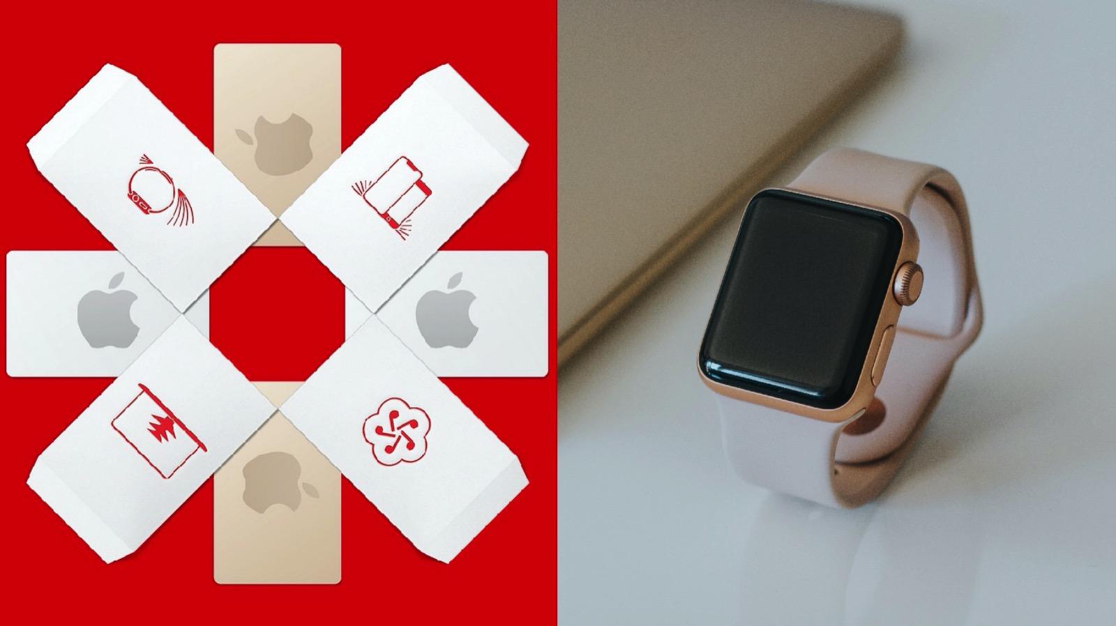 Apple-New-Year-Sale-2020-AppleWatch.jpg