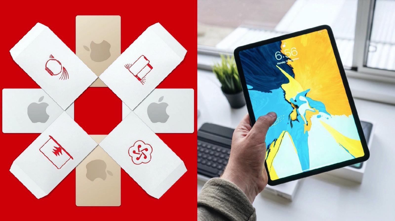 Apple New Year Sale 2020 ipadpro