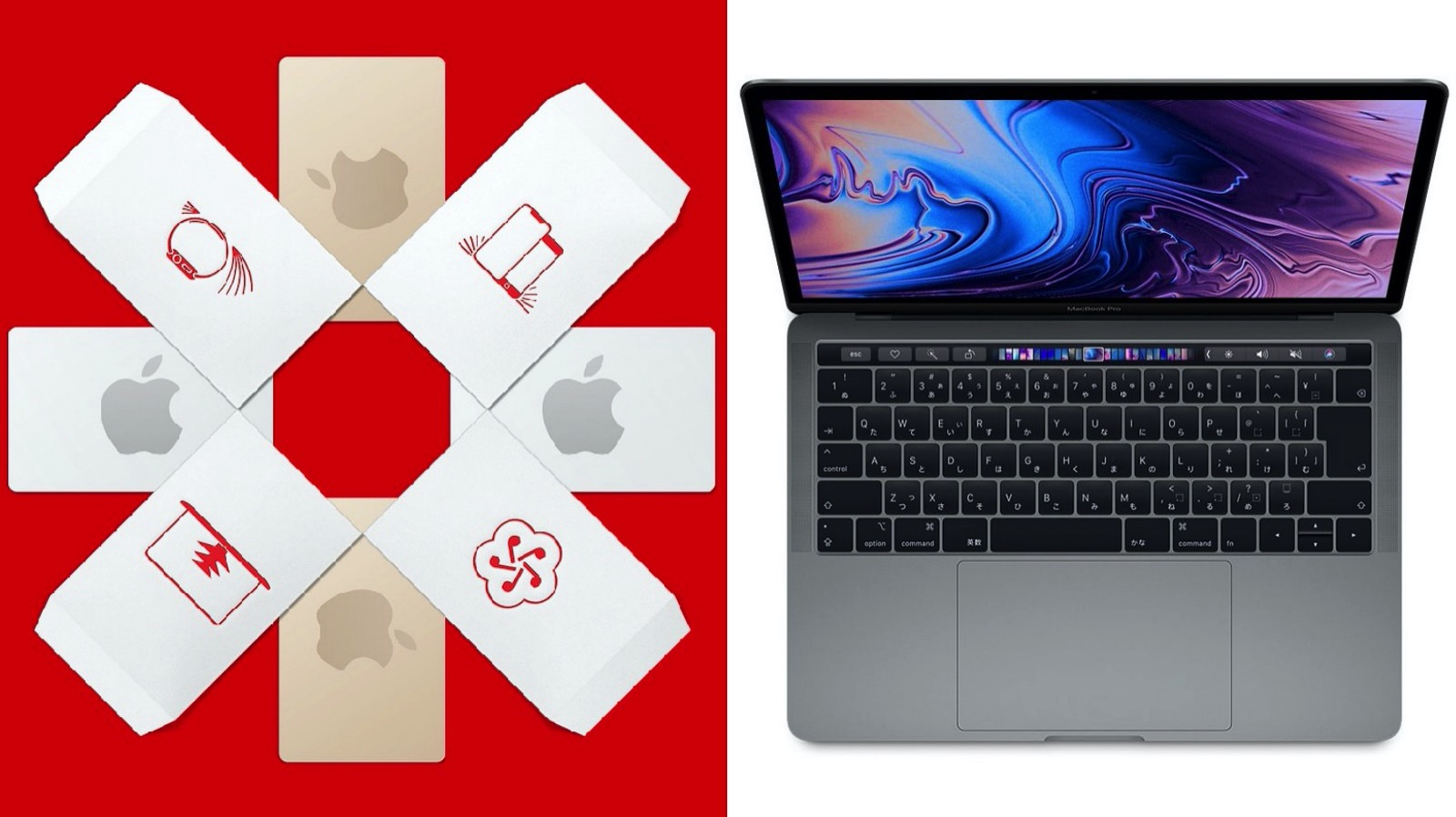 Apple New Year Sale macbook