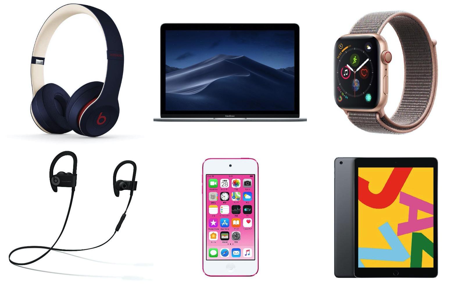 Apple Products Amazon NewYears Sale 2020