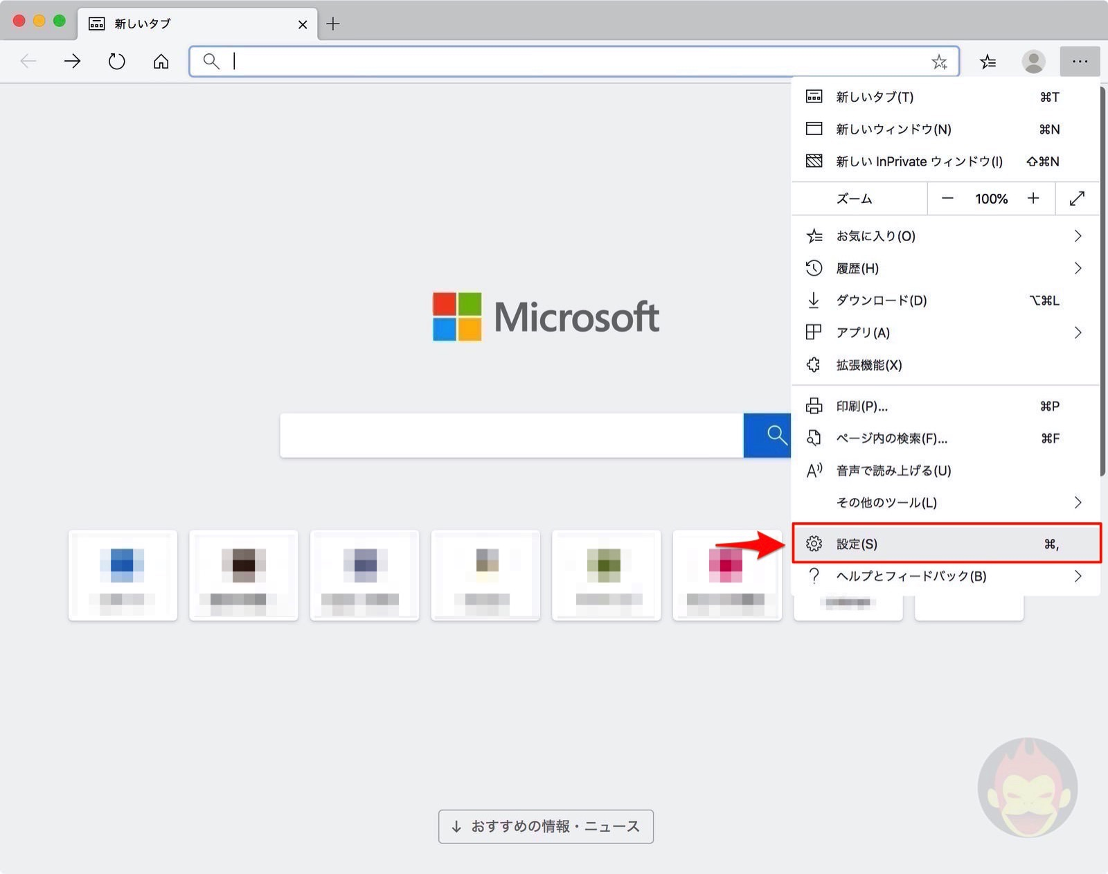 Chromium Microsoft Edge Default Search engine 04 2