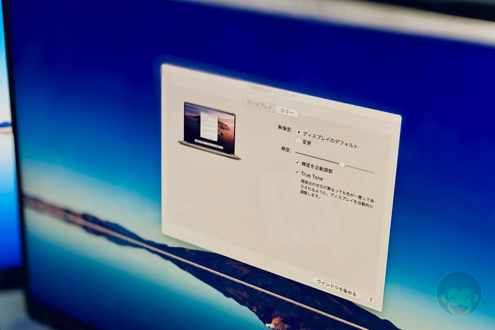 Display-Brightness-set-to-maximum-bug-01.jpeg