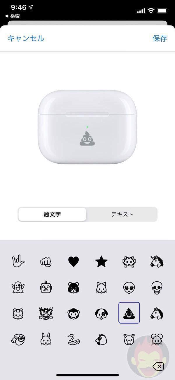 Emoji-Engraved-AirPodsPro-01.jpg