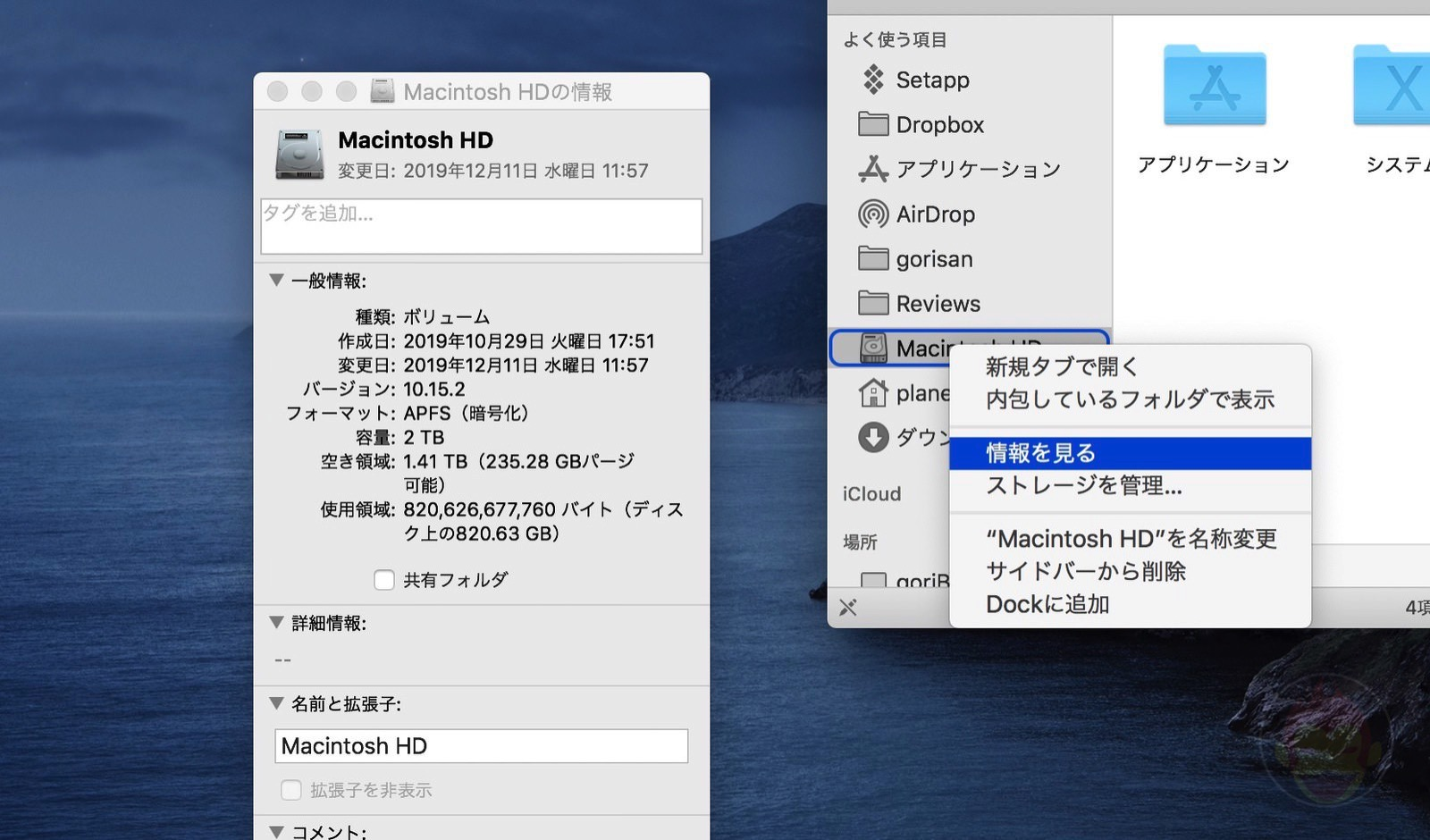 How to check Mac Storage 03