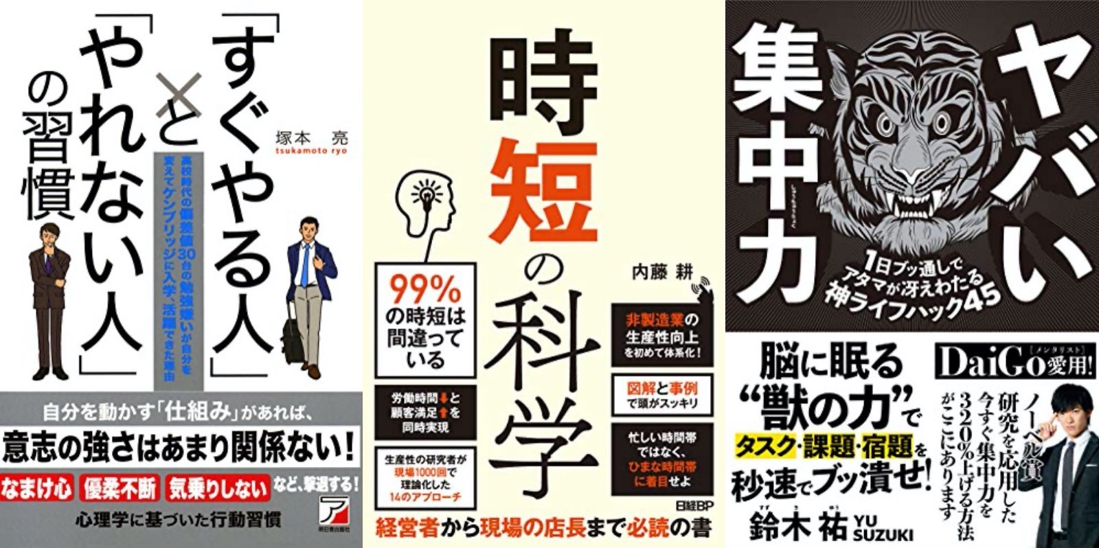 Kindle Cashback campaign max 20percent