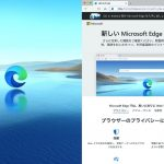 Microsoft-Edge-Chromium-Base.jpg