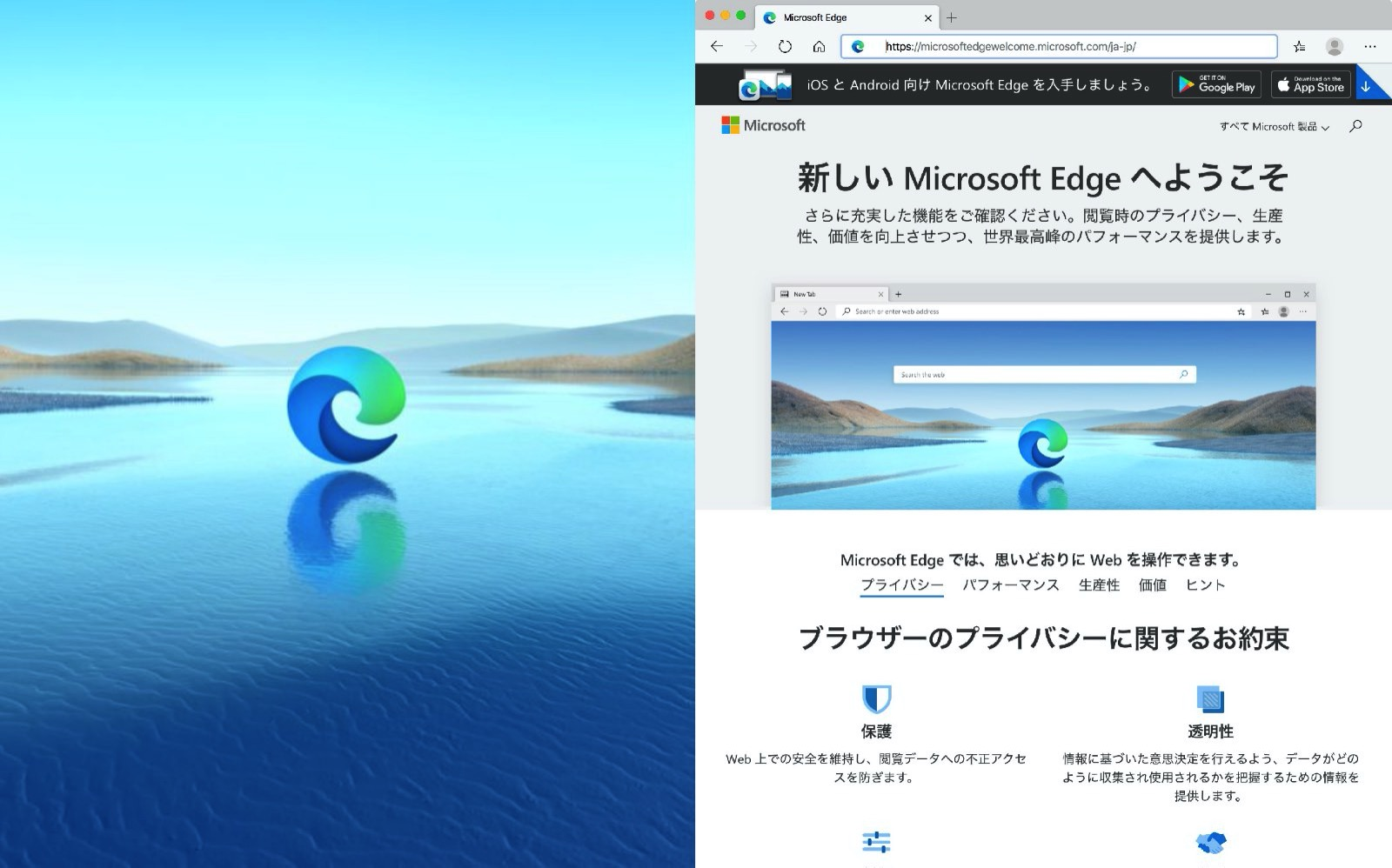 Microsoft Edge Chromium Base