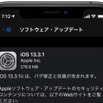 iOS13_1_3-Update-release.jpg
