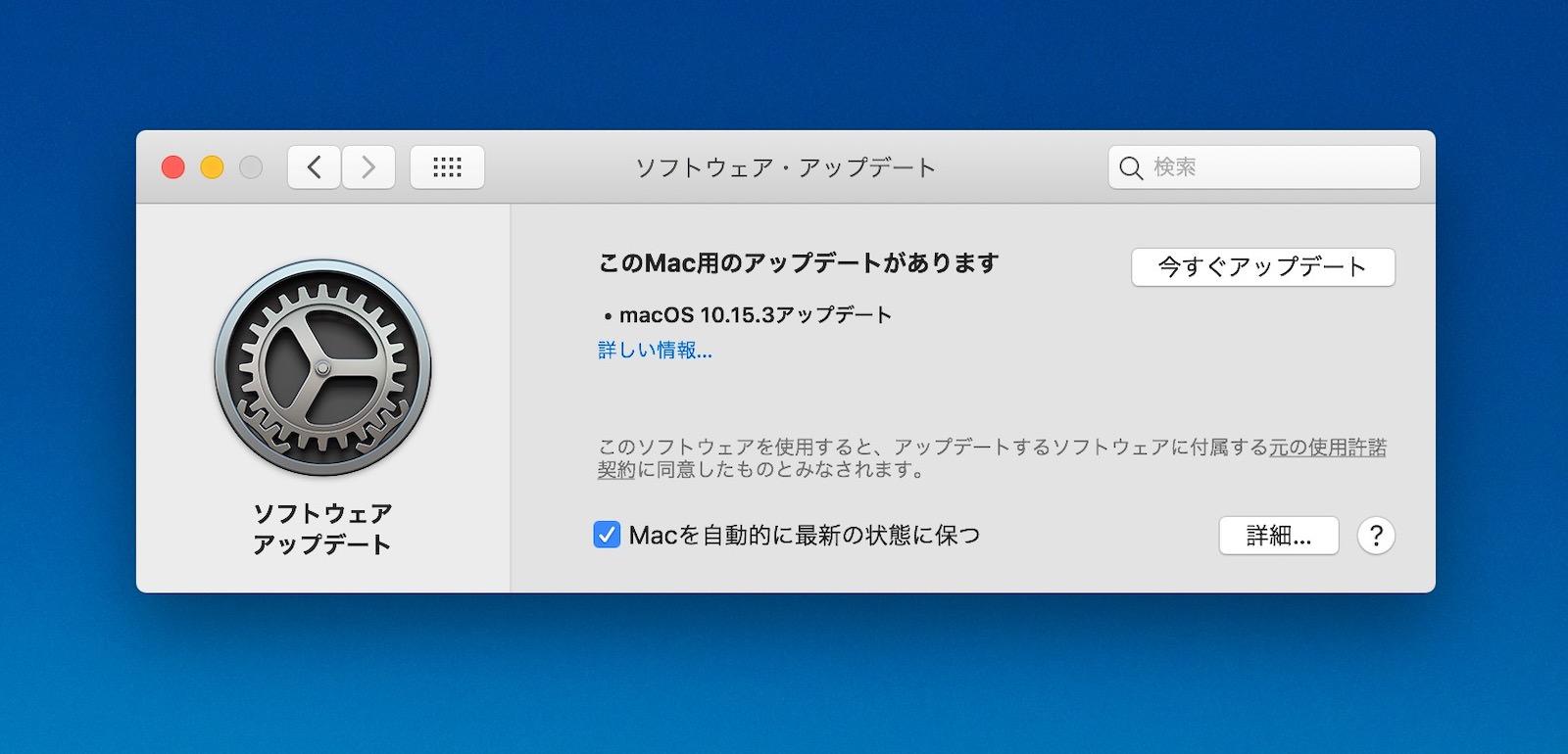 Macos 13 15 3 update release