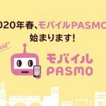 mobile-pasmo-for-android.jpg