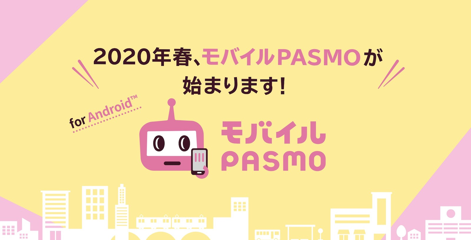 Mobile pasmo for android