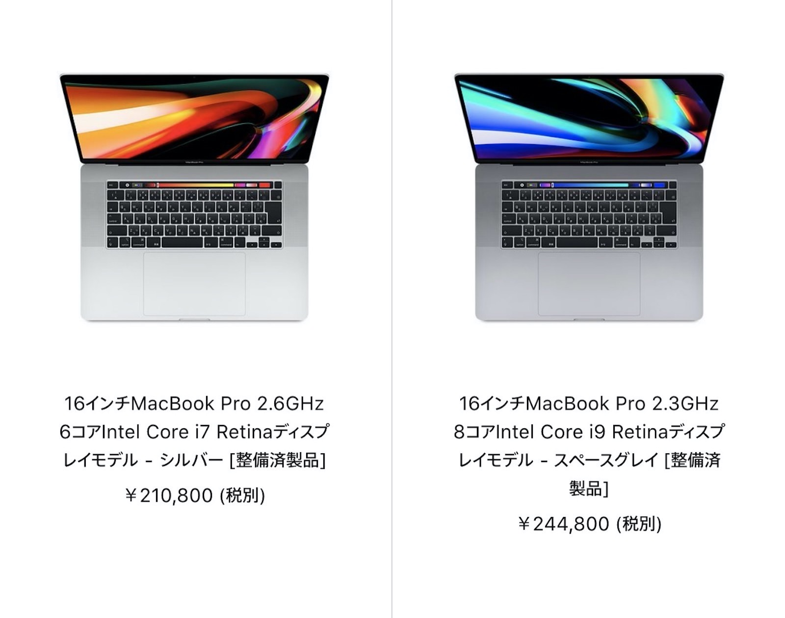 16inch refurbished macbookpro japan
