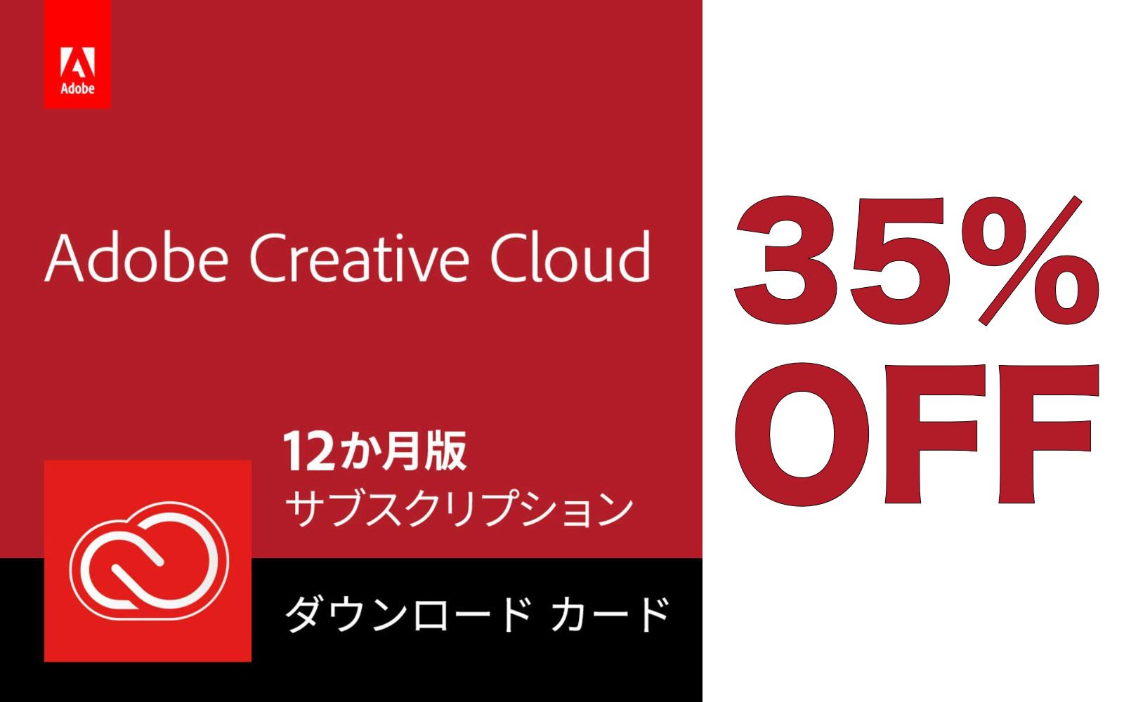 Adobe Creative Cloud 35percent off