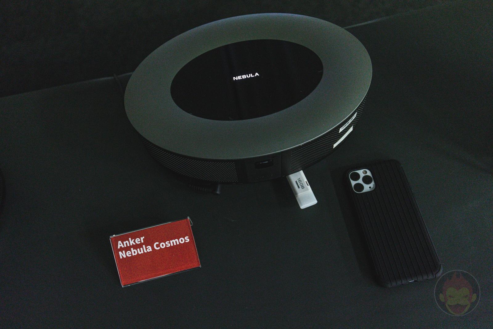 Anker-Nebula-Cosmos-Crowdfunding-Expo-2020-Spring-03.jpg