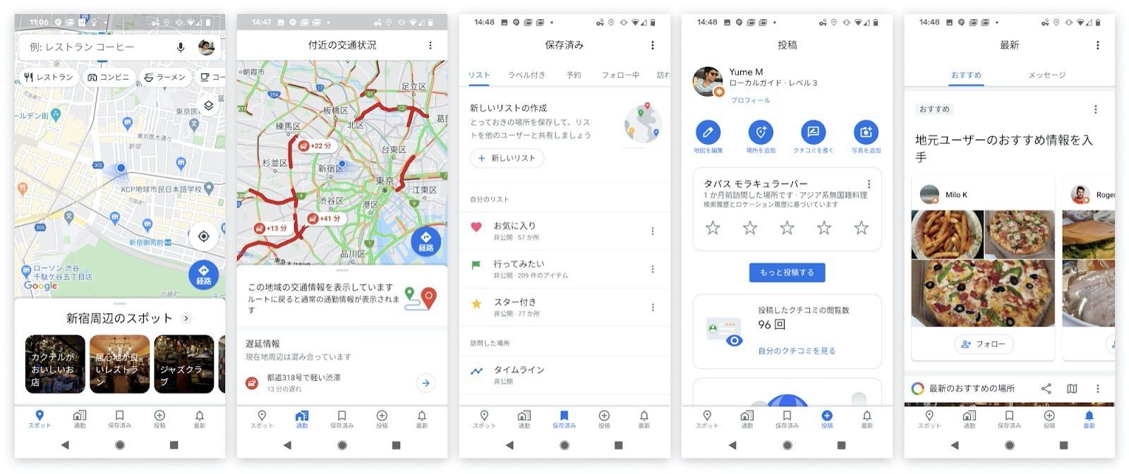 Google Maps 15th anniversary 00