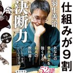 Kindle-KADOKAWA-5000-sale.jpg