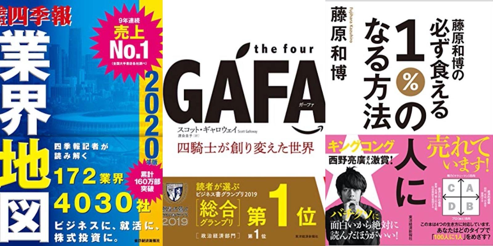 Kindle-Toyokeizai-Sale-.jpg