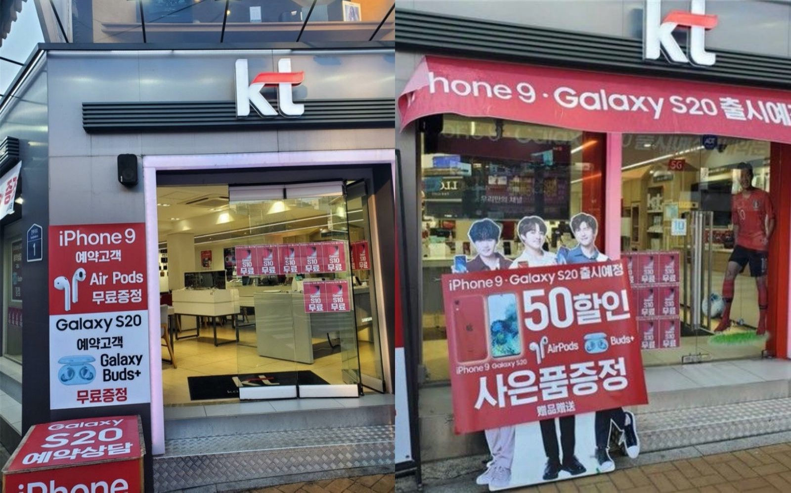 Korea Telecom Store getting ready for iphone9