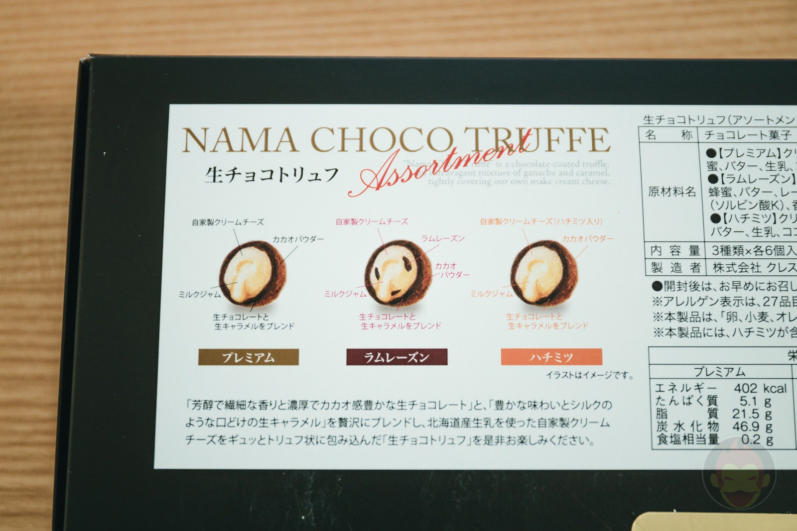 Nama Choco Truffe Costco 06