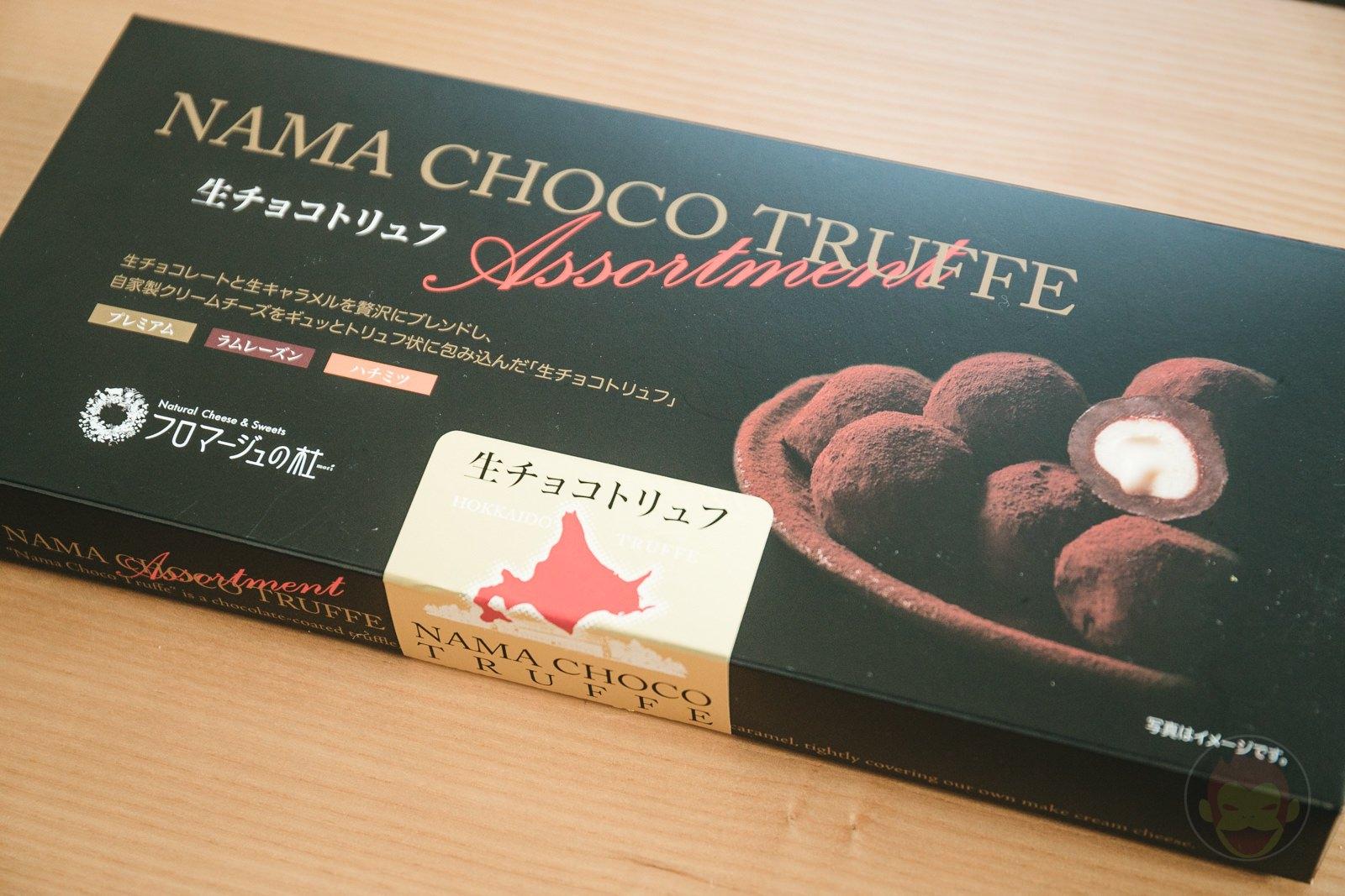 Nama Choco Truffe Costco 07