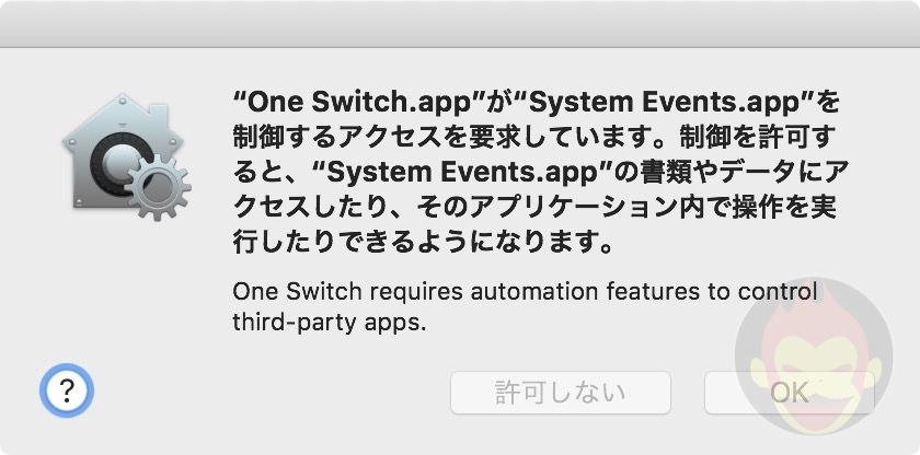 One Switch Mac App Setup 02