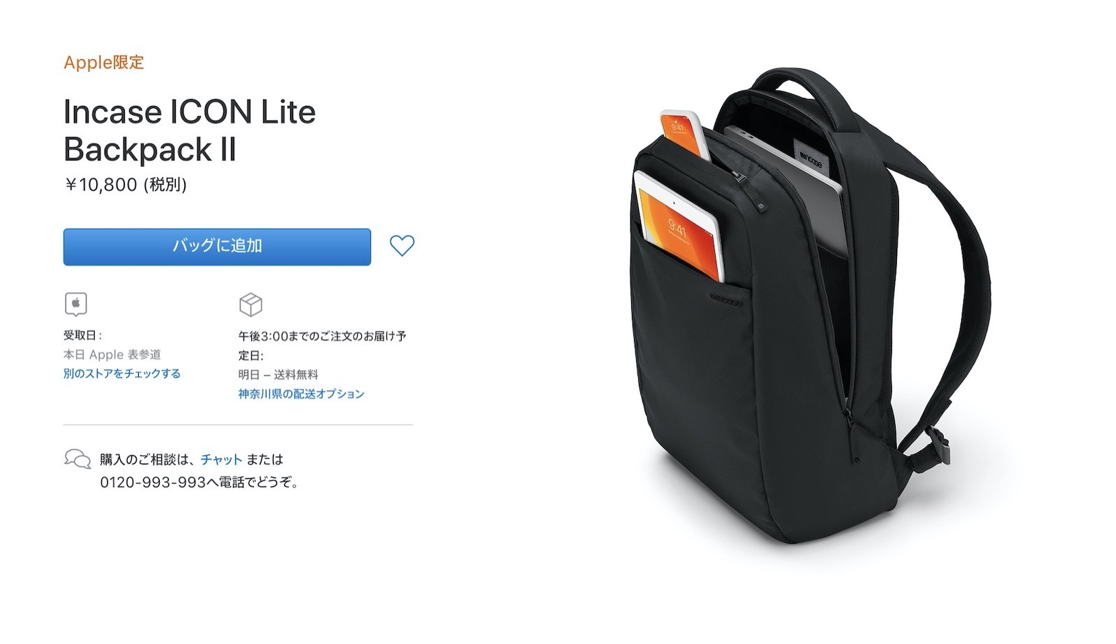 Incase icon lite backpack ii 1