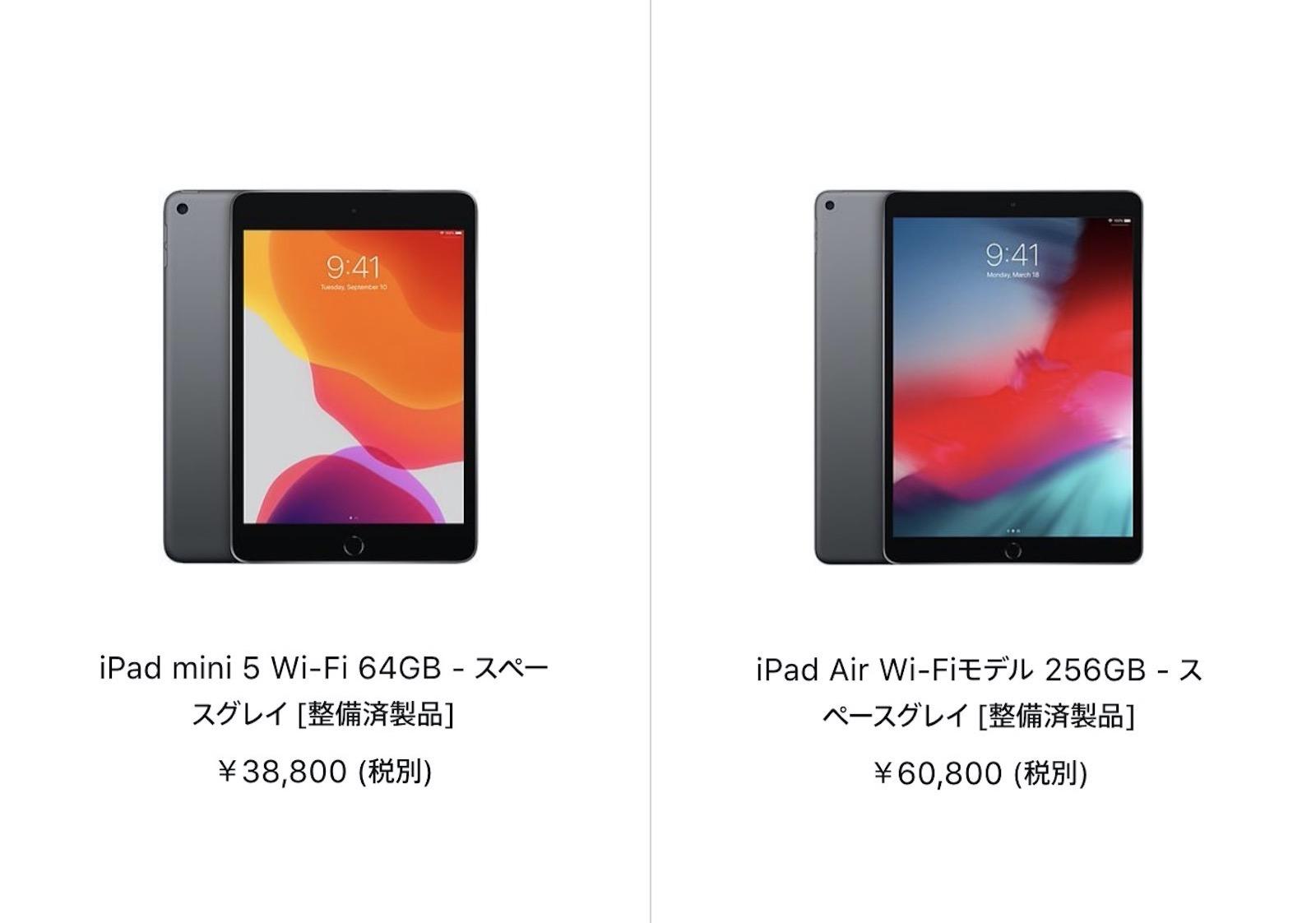 ipad-mini-5-and-ipad-air-2019.jpg