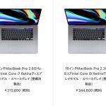 16inch-macbookpro.jpg