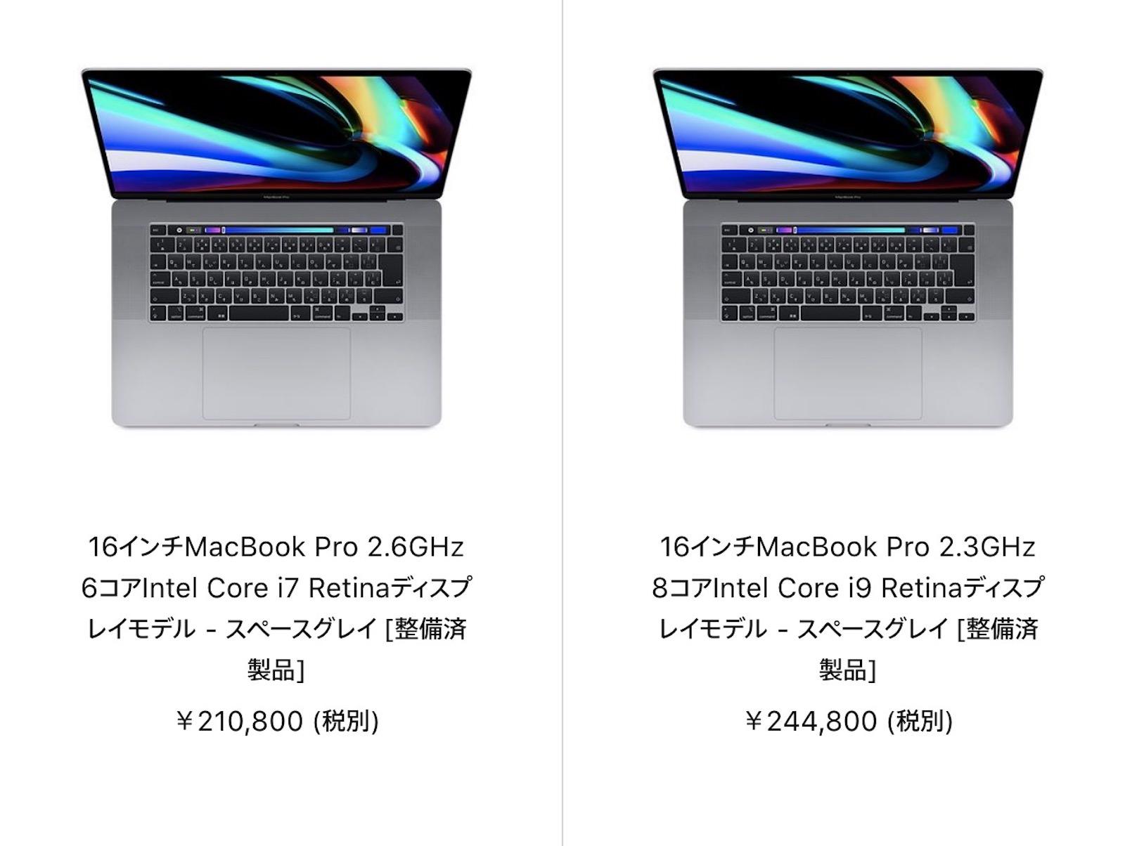 16inch macbookpro