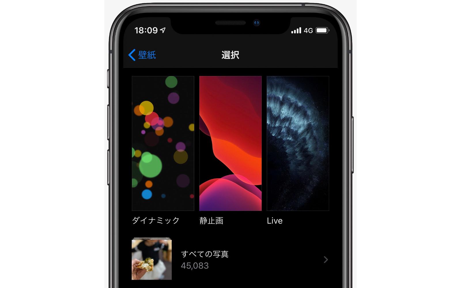 Apple-Wallpaper-Page.jpg