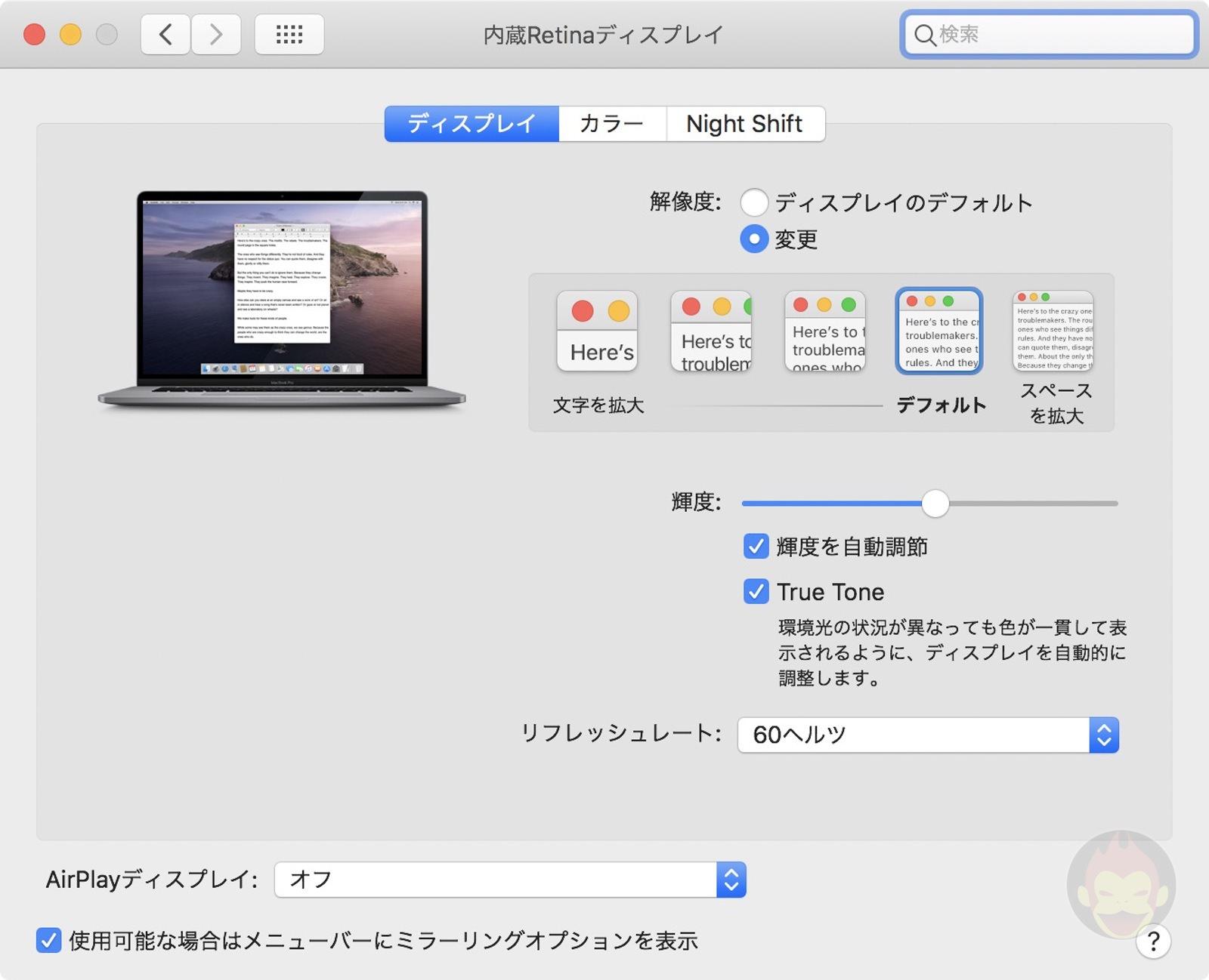 Display-Settings-01.jpg