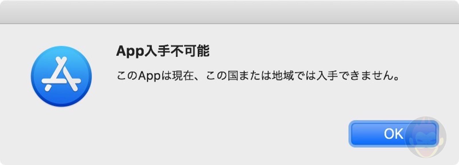Facebook Mesenger for Mac 02