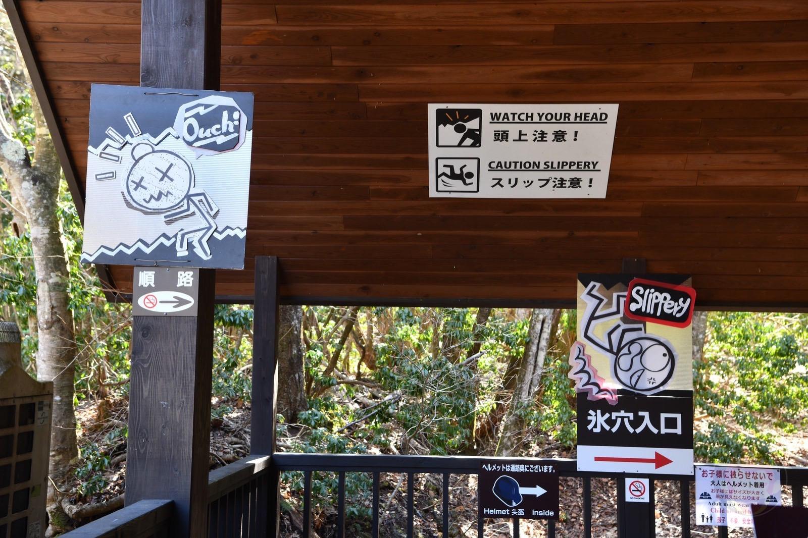 Narusawa-Hyouketsu-and-Tomidake-Fuuketu-JTC21-06.jpg