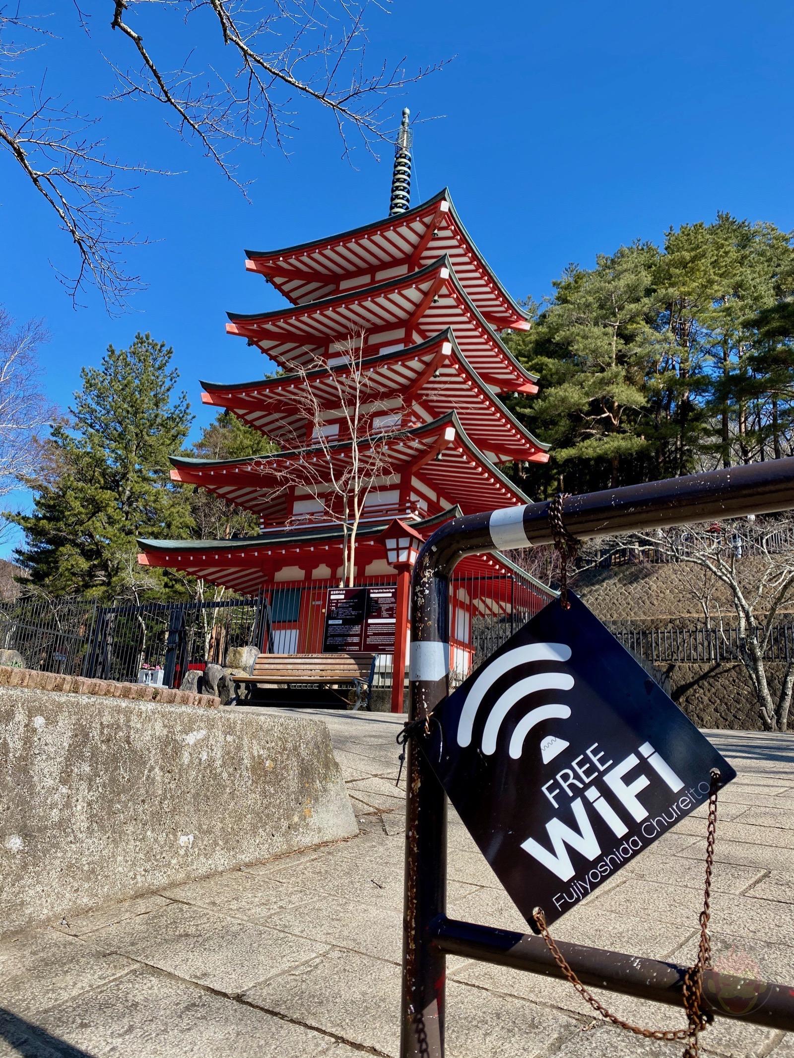 Yamanashi Arakurayamasangen Park Chureito 22