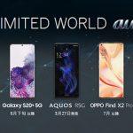 au-5g-smartphones.jpg