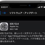 iOS13_4_official-release.jpg