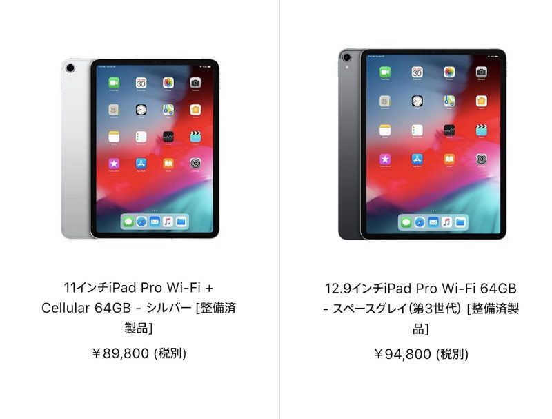 Apple Store Refurbished models (JAPAN)