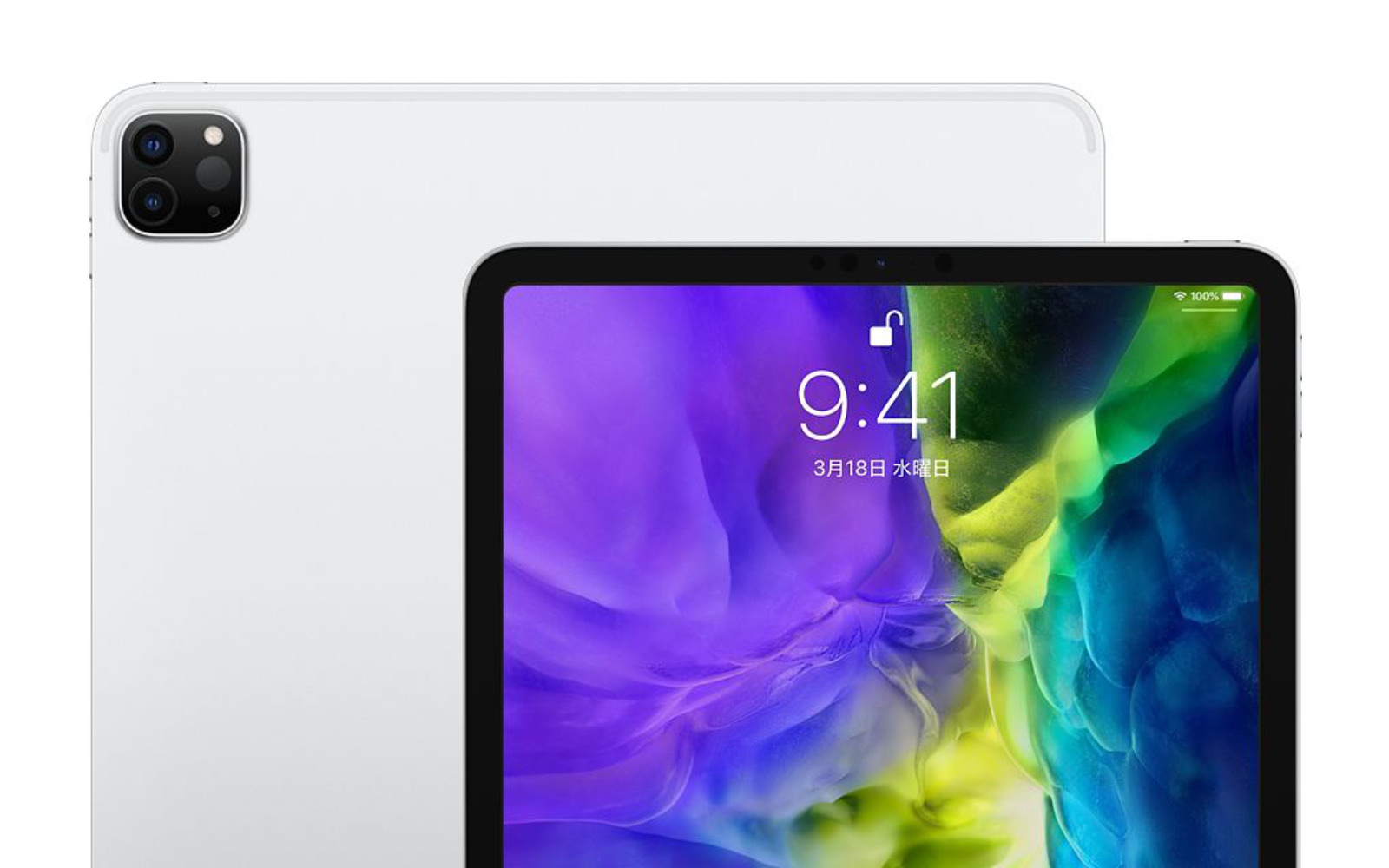 Ipad pro 2020 back and front